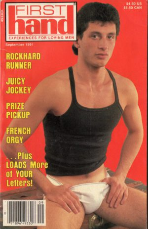 First Hand Experiences for Men (Volume 11 #9 1991 - Released September 1991) Gay Male Digest Magazine