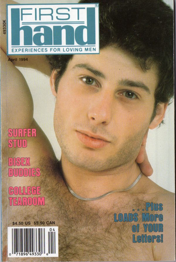 First Hand Experiences for Men (Volume 14 #4 1994 - Released April 1994) Gay Male Digest Magazine