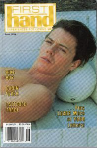First Hand Experiences for Men (Volume 14 #6 1994 - Released June 1994) Gay Male Digest Magazine