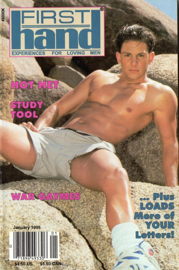 First Hand Experiences for Men (Volume 15 #1 1995 - Released January 1995) Gay Male Digest Magazine