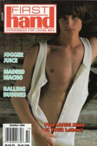 First Hand Experiences for Men (Volume 15 #10 1995 - Released October 1995) Gay Male Digest Magazine