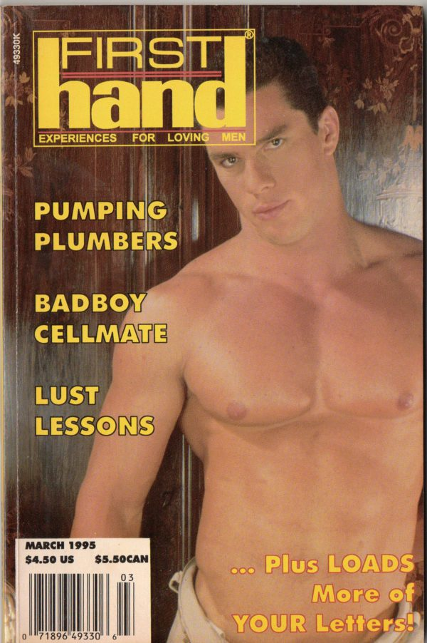 First Hand Experiences for Men (Volume 15 #3 1995 - Released March1995) Gay Male Digest Magazine
