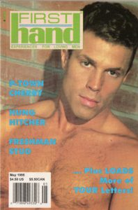 First Hand Experiences for Men (Volume 15 #5 1995 - Released May 1995) Gay Male Digest Magazine
