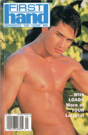 First Hand Experiences for Men (Volume 19 #9 1999 - Released Fall 1999) Gay Male Digest Magazine