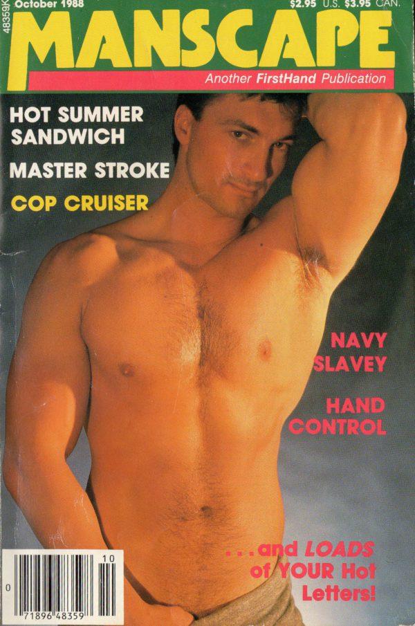 MANSCAPE (Volume 4 #8 - Released October 1988) Gay Erotic Stories Paperback