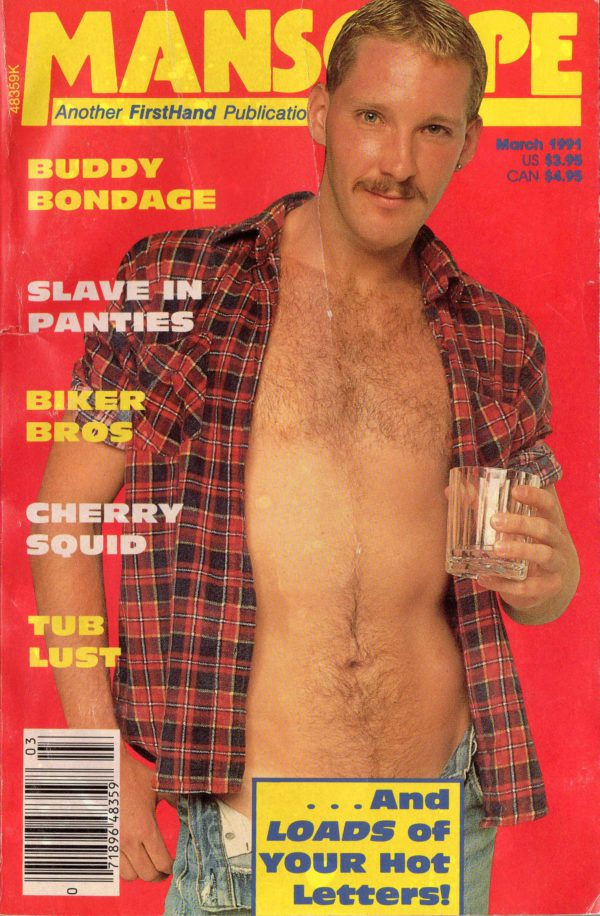 MANSCAPE (Volume 7 #1 - Released March 1991) Gay Erotic Stories Paperback
