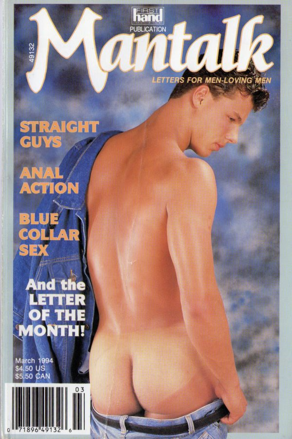 MANTALK (Volume 3 #2 - Released March 1994) Letters for Men-Loving Men
