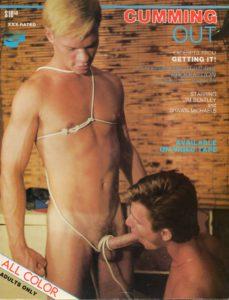 California Dream Machine - CUMMING OUT - Gay Full Color Illustrated Photo Magazine