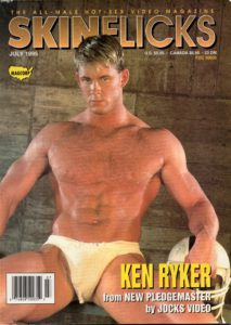 SKINFLICKS (Volume 15 #4 - July 1995) All Male Hot-Sex Video Magazine