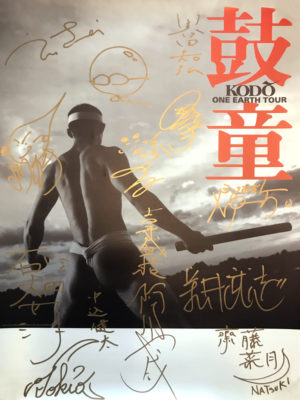 KODO One Earth Tour - (Signed) Poster/Print