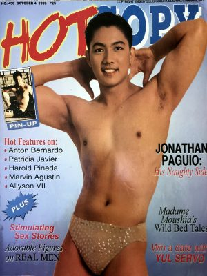 HOT COPY Magazine - No.430 - Asian Publication